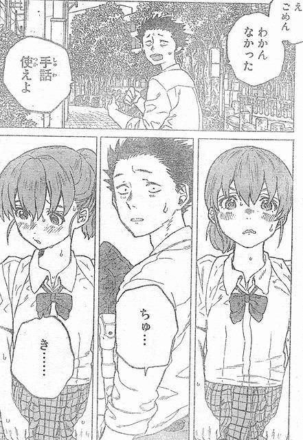 http://lipcre.sakura.ne.jp/13/hoka/1024.JPG